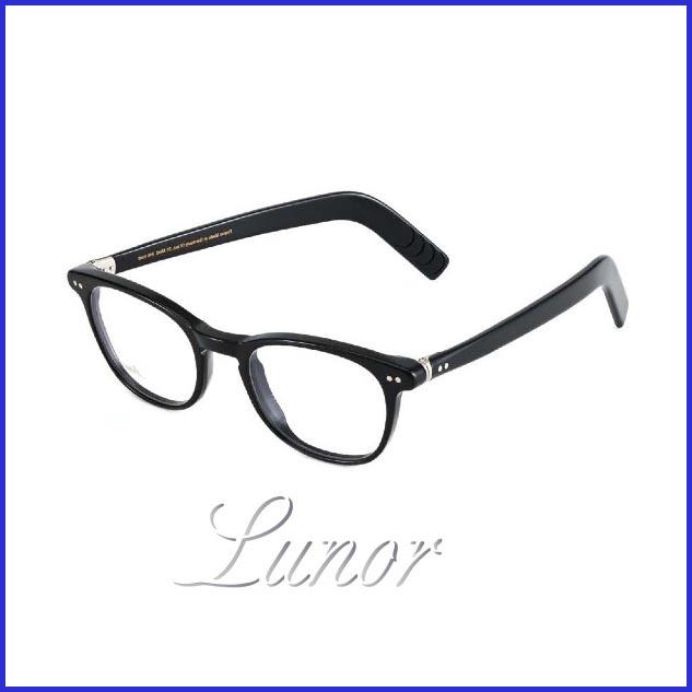 lunor2-2